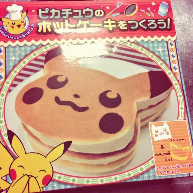 This funny Pikachu pancake is a perfect flop