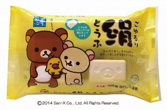 """Are your """"healthy"""" new year's resolutions harder than you thought? Try some Rilakkuma tofu!"""