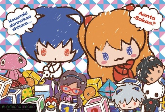 Sanrio's Evangelion line-up keeps getting cuter and cuter
