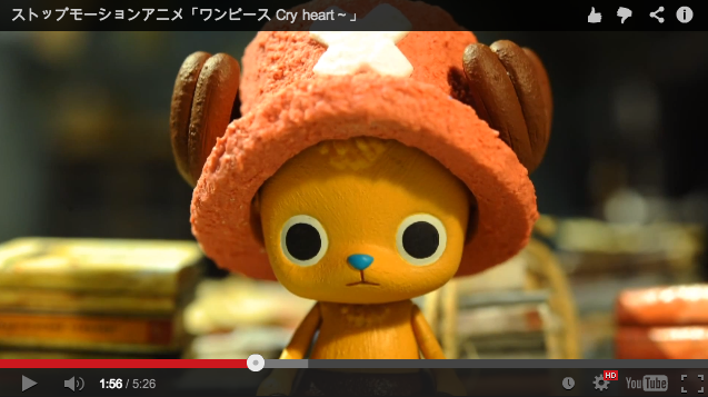 "One Piece's Chopper stars in 5-minute stop-motion ""Cry Heart"" short"