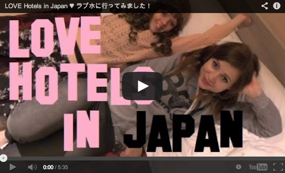 Join Sharla on a Japan love hotel adventure!