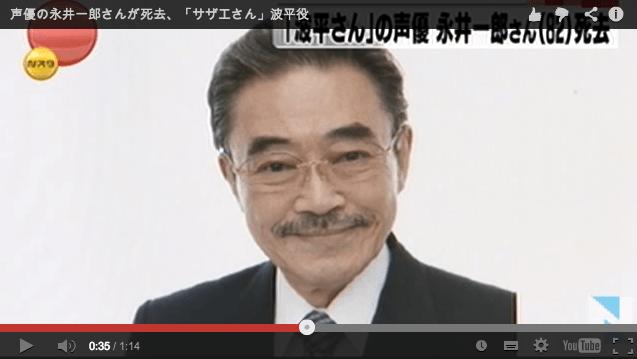 Ranma 1/2's Happōsai voice actor Ichirô Nagai passes away