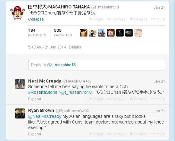 Masahiro Tanaka's tweet leads to mass confusion but reveals his taste in idols