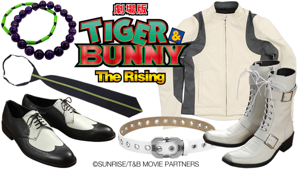 Snazz up your wardrobe with style cues from Tiger & Bunny characters