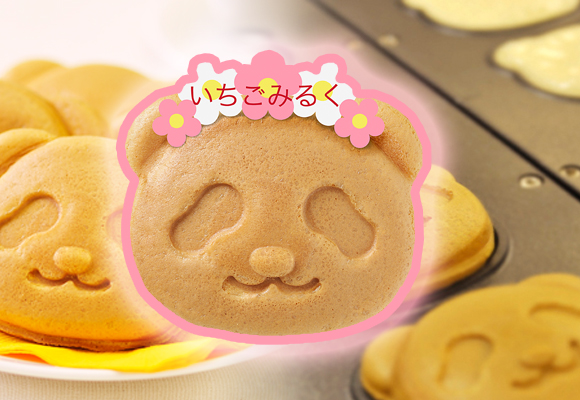 Just when you thought fried panda cakes couldn't get any cuter: Strawberry milk fried panda cakes