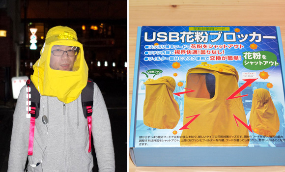 "Mr. Sato takes a stroll in his USB Pollen Blocker: ""Felt great but it was a struggle to order coffee"""
