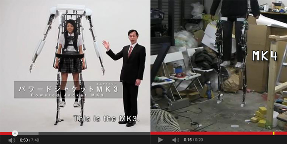 Sagawa Electronic's newest robot suit in production, looks to be taller with bigger claws
