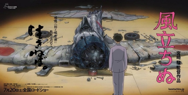 "Gunma man who sought ""popularity"" arrested after uploading Studio Ghibli's ""Kaze Tachinu"""