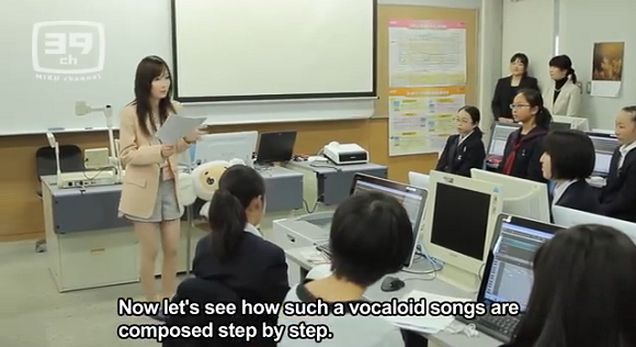 The vocaloid classroom: Where music class meets the 21st century