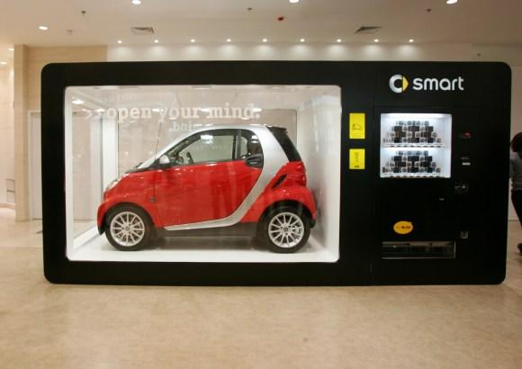 20140220 Smart_vending_machine_in_Shenyang