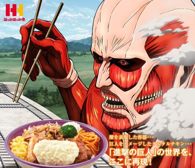 Attack on Titan bento ingredients revealed
