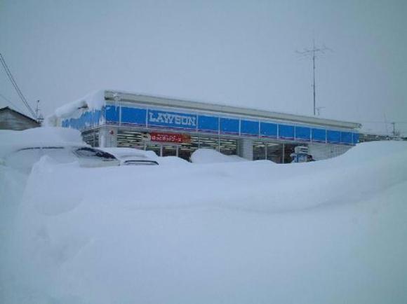 Meanwhile, in Hokkaido…