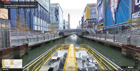 Japan dominates the list of most visited Google street view locations in Asia2