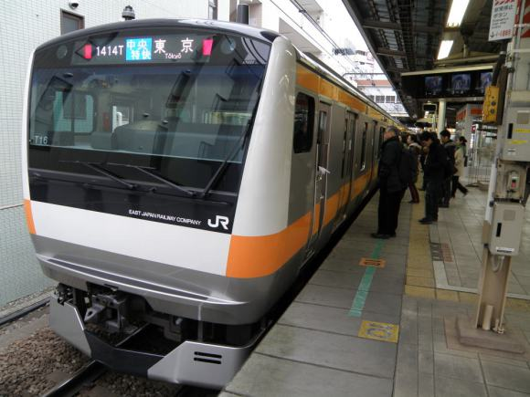 jr-chuo-train