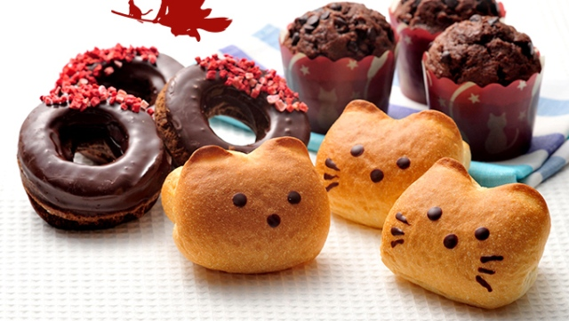Celebrate the release of live-action Kiki's Delivery Service with these limited edition treats!