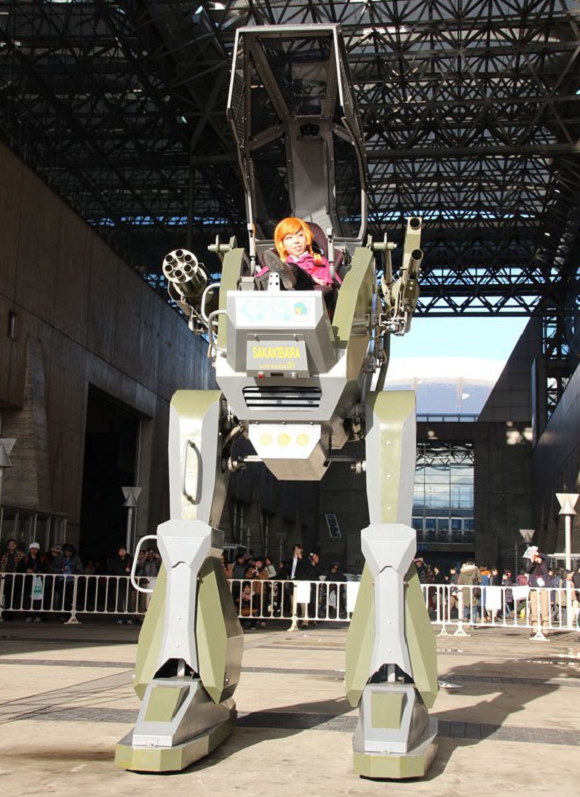 Japanese company builds giant robot you could be piloting right now