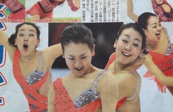 Japan's Nikkan Sports under fire after publishing hugely unflattering photos of Mao Asada