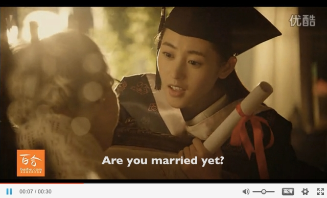 """""""Are you married yet?"""" – Chinese ad attempts to guilt-trip young women into trying the knot"""