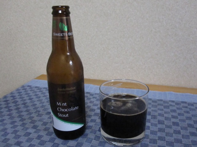 Mint chocolate beer sounds great, but how does it taste? We find out