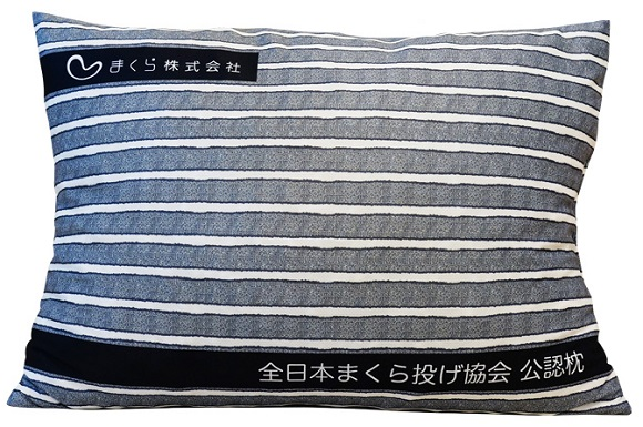 Fluffy Fighting! The official pillow of the Japan Pillow Fighting Association debuts