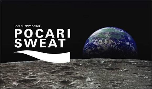 pocari-sweat-on-the-moon