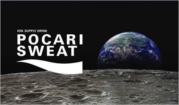 Pocari Sweat sports drink aims to be the first beverage to land on the moon