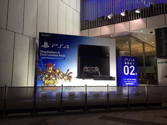 PS4 5