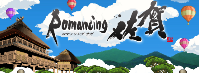 Square Enix announces new Romancing Saga project! Don't fire up your PS4 just yet though