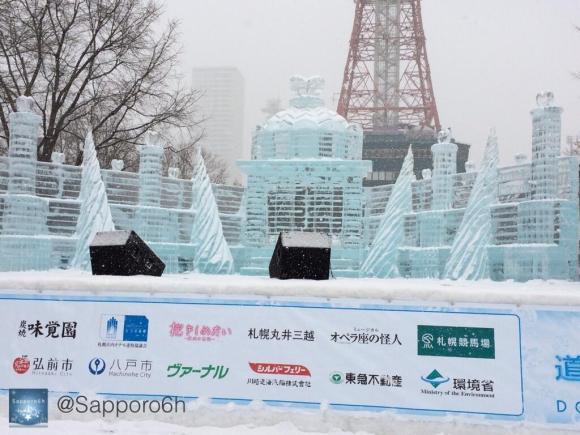Sapporo Snow Festival22