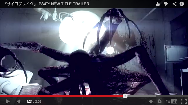 The Evil Within survival horror game's new trailer posted