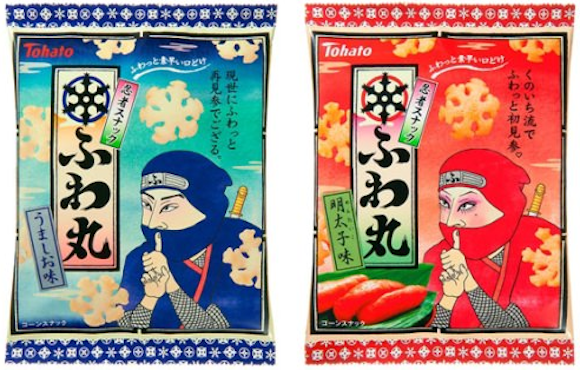 """Maker of new """"Ninja Snack"""" promises chips that """"move like a ninja"""", vanish without a trace"""