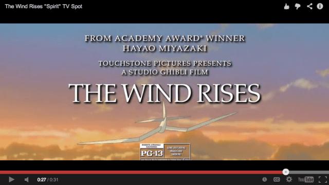 The Wind Rises U.S. TV spots streamed
