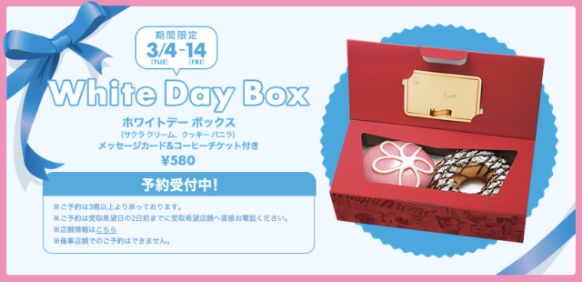 Krispy Kreme Japan to release special White Day Box just for the ladies