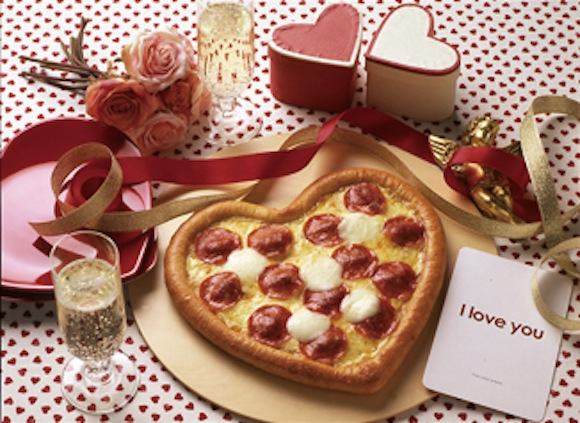 Share a special heart-shaped treat for Valentine's Day — from Domino's Pizza Japan!