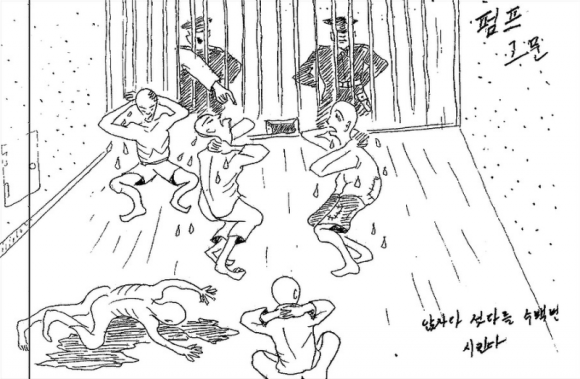 Survivor of North Korean gulags makes wrenching drawings of what happens inside