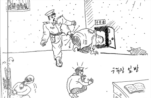 Survivor of North Korean gulags makes wrenching drawings of what happens inside7