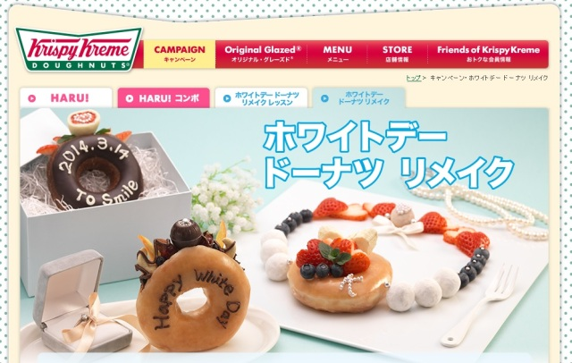 This White Day, tell her how you truly feel… tell her with donuts