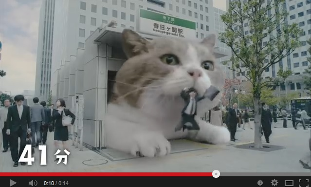 Japanese commercial perfectly captures what it feels like to chew gum