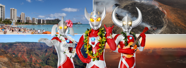 Ultraman's family and friends join forces to pitch Hawaii for Japanese tourists