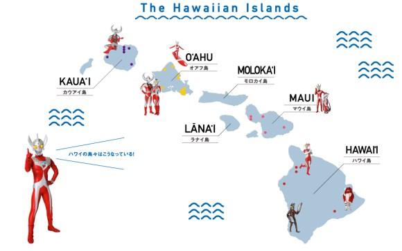 2014.03.23 ultra hawaii 9 copy
