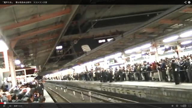 Foul-mouthed video shows Japan's legendary politeness shattered by train's last run
