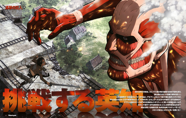 Funimation announces 1st round of Attack on Titan dub cast