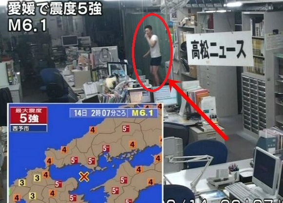 NHK TV worker woken by earthquake, gives viewers a show by accident