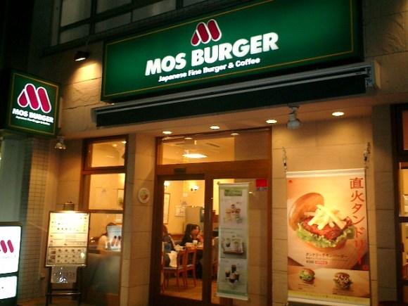 burgers1