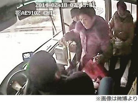 Fare-dodging Chinese bus passenger balances karma by repaying years of delinquent fare