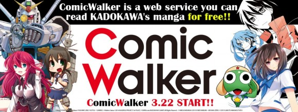 Comic Walker app launches with 18 manga titles in English