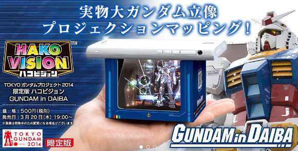 Prepare to be blown away by Gundam projection mapping in the palm of your hand