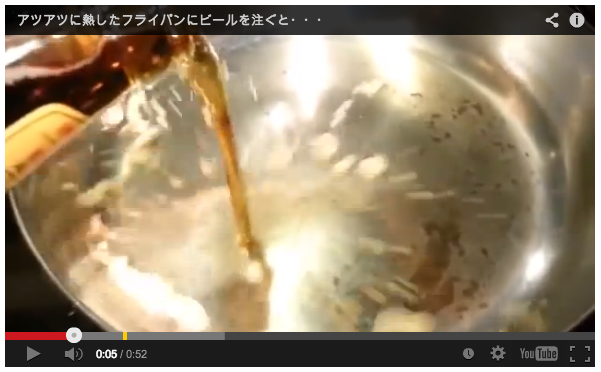 Pouring beer into a very hot frying pan is surprisingly interesting