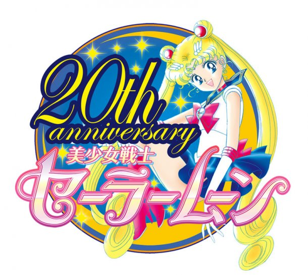 New staff information officially released for upcoming Sailor Moon anime