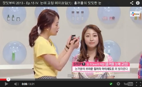Beauty Tip: See how to get instant double eyelids【Video】